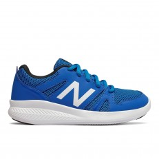 New Balance Lace Up Trainer
